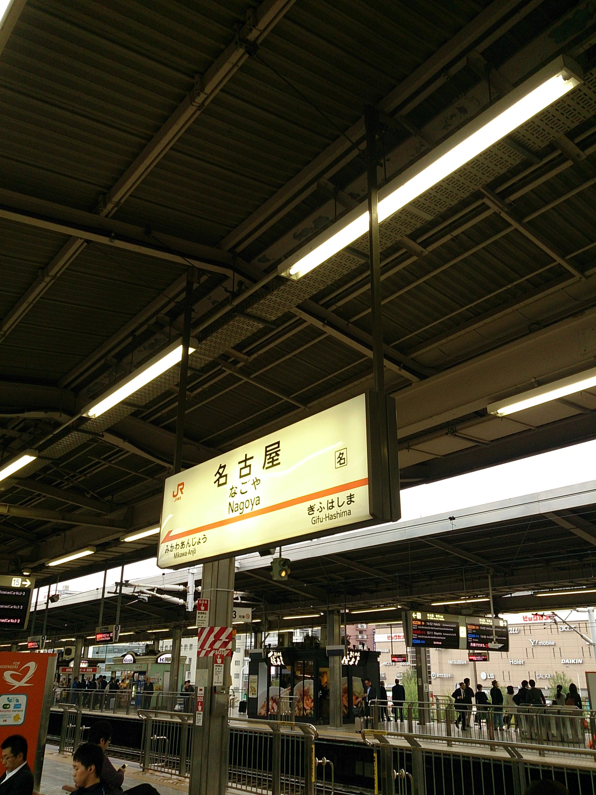 Tsudoe_20141031-01.jpg