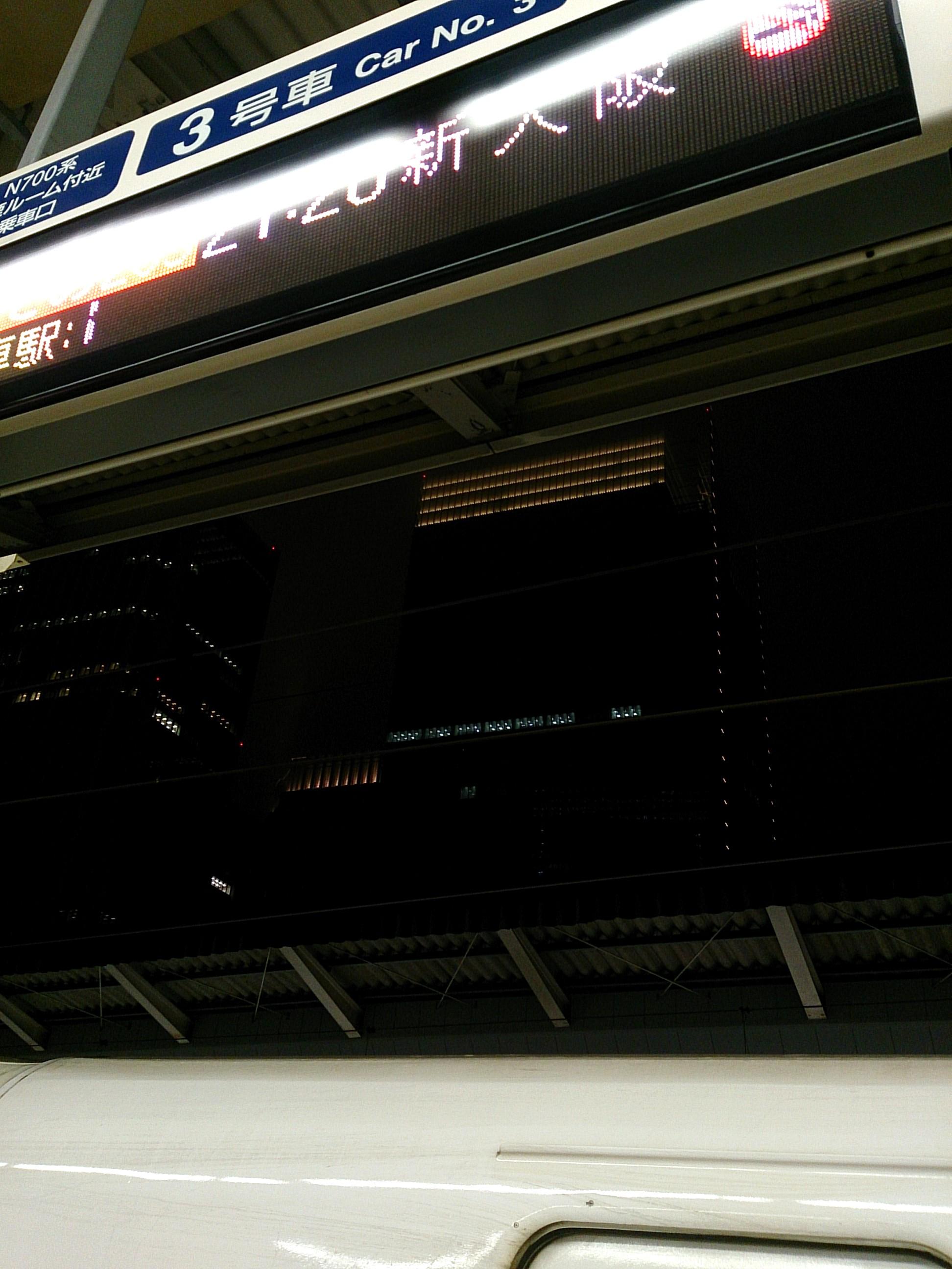 Tsudoe_20141101-11.jpg