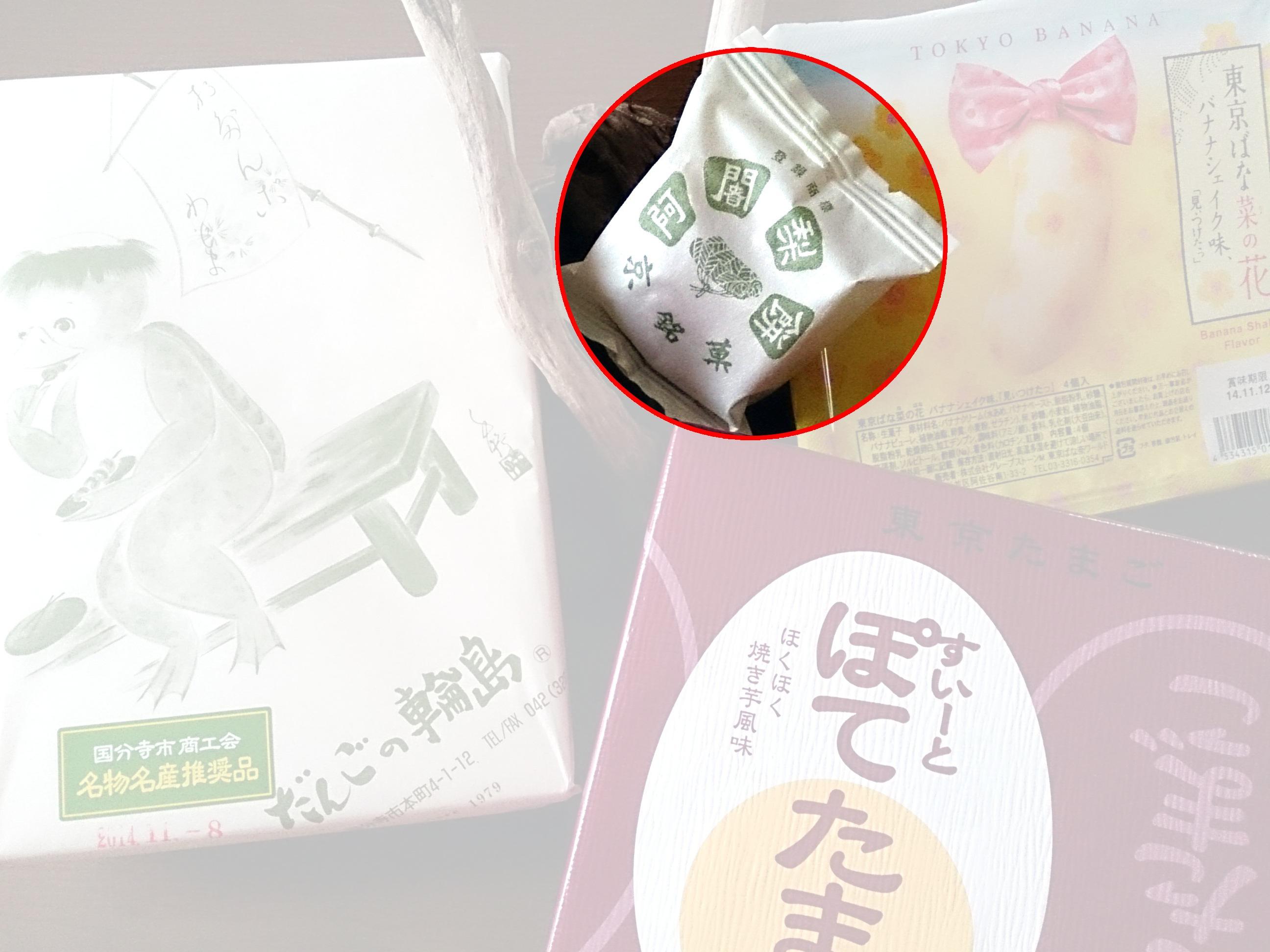 Tsudoe_20141102-01-02.jpg