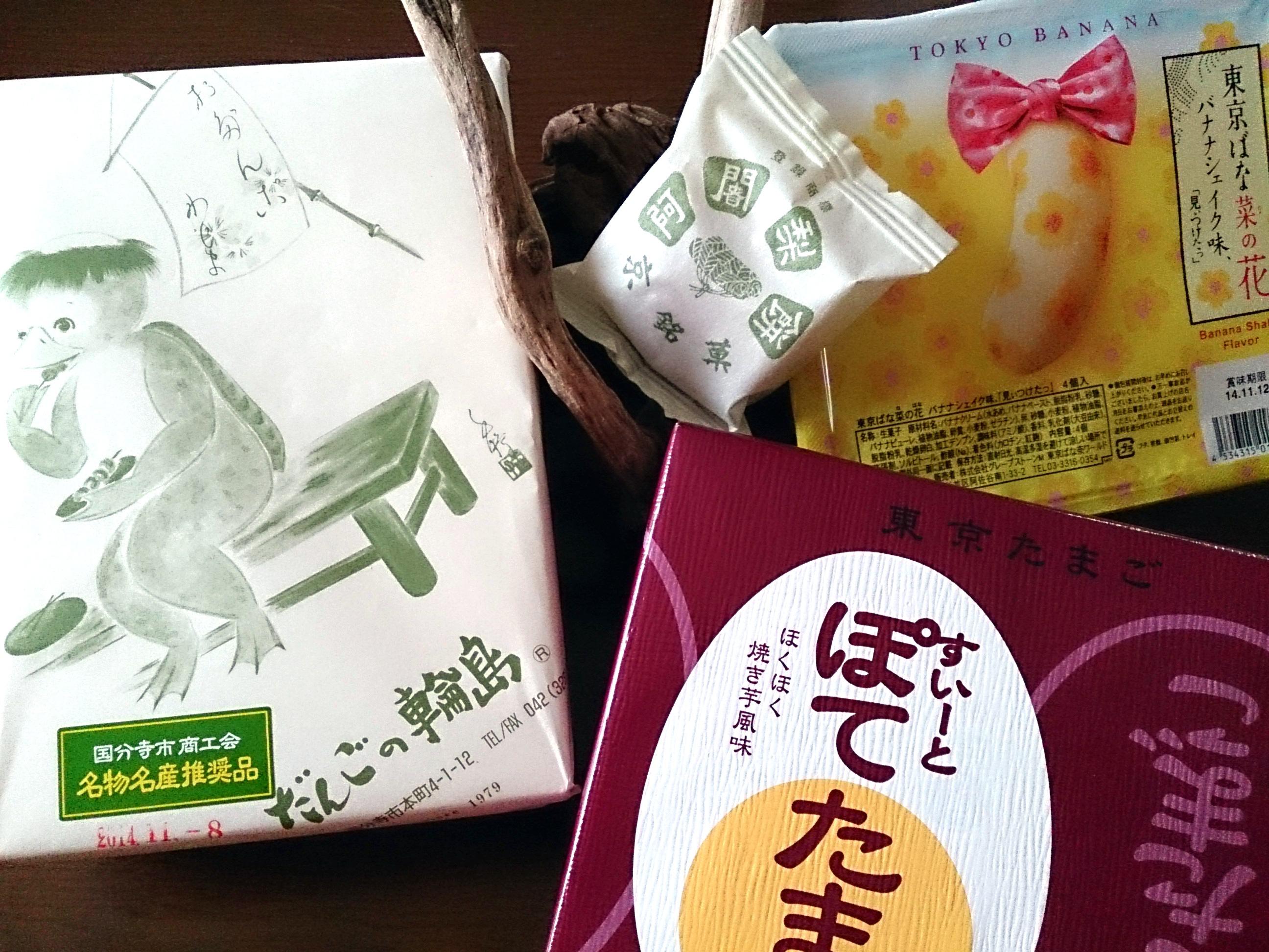 Tsudoe_20141102-01.jpg