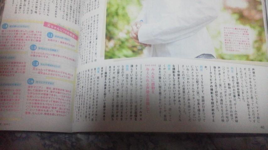 ミューレ新人5