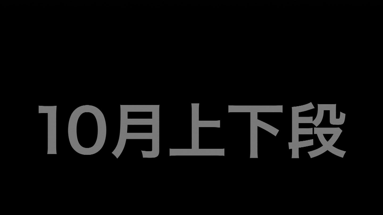 ノイタミナオリジナル解禁3