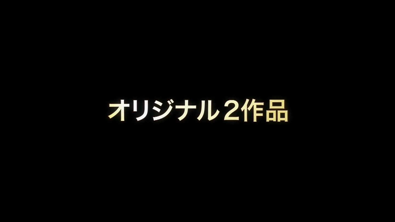 ノイタミナオリジナル解禁2