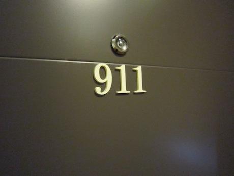 911の部屋