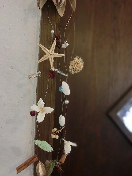 花のレッスン