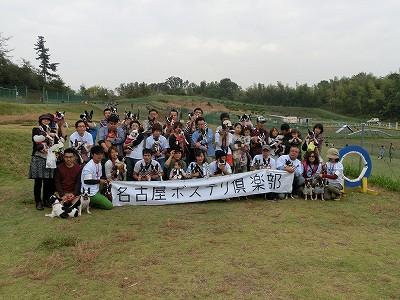 オフ会2013秋