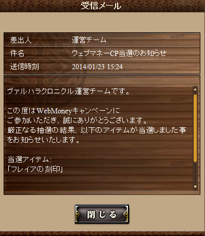 20140125003750075.png