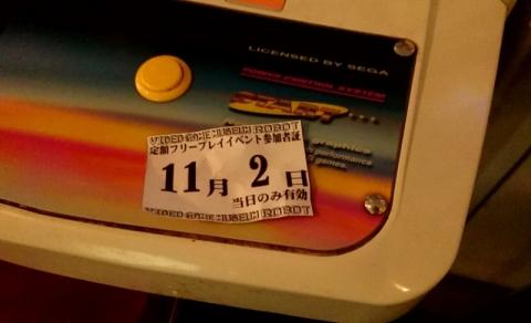 CM141102-135456001 (800x486)