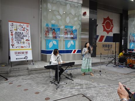 JSF2013-5