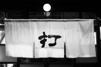 20131013_Onomichi0001.jpg