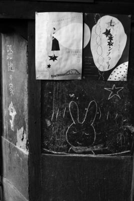 20131013_Onomichi0003.jpg
