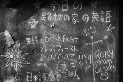 20131013_Onomichi0004.jpg