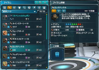 9.12 雨風レア
