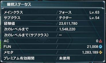 10.16 Lv63→64