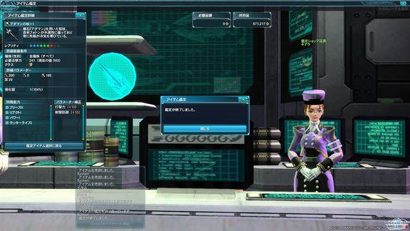9.27 強化DFSW②