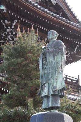IMG_1674嵯峨広沢9