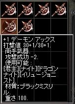 1010_201311090222386e0.jpg