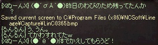 3_2013101101373591c.jpg