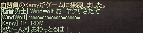 6_20131011013756801.jpg