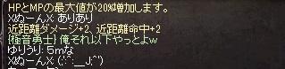 7_20131116020850498.jpg