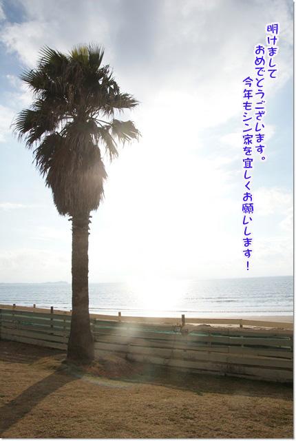 20140105_155.jpg