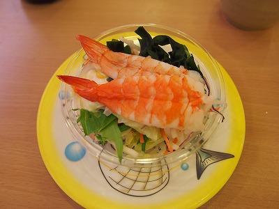 01@かっぱ寿司