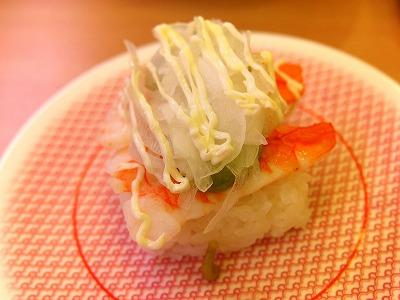 03@かっぱ寿司