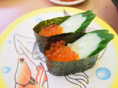 06@かっぱ寿司