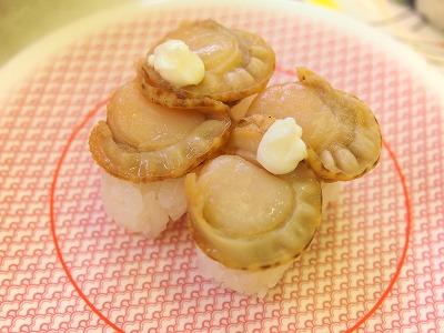 10@かっぱ寿司