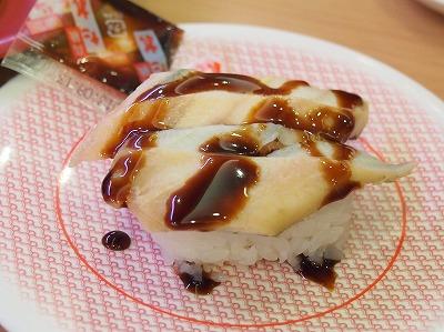 11@かっぱ寿司