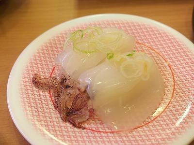 20@かっぱ寿司