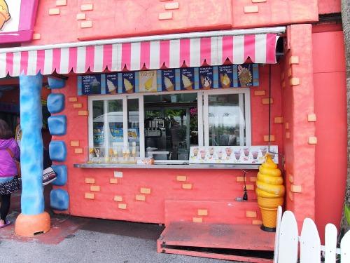 お店@那古パイナップルパーク
