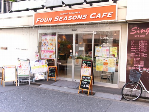 お店@FOURSEASONS CAFE