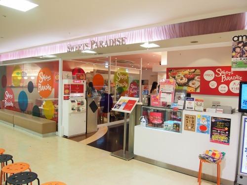 お店@SWEETS PARADISE 丸井大宮店