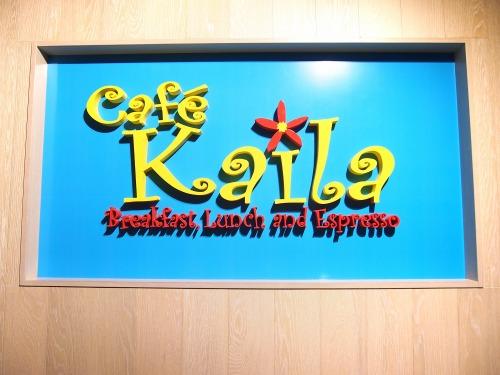 看板@cafe Kaila