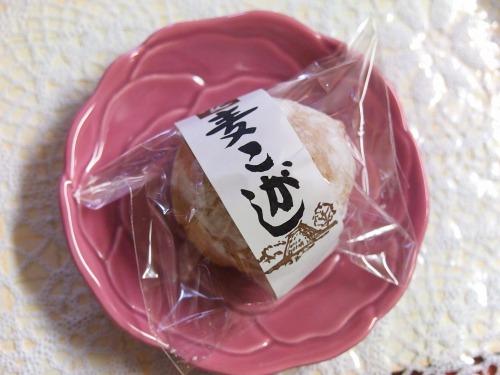 麦こがし02@亀沢屋