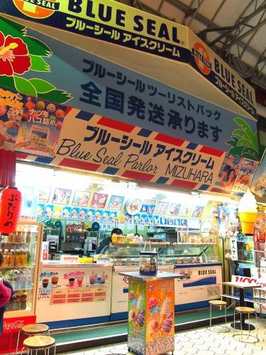 お店@BLUE SEAL in 沖縄