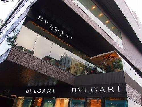 お店@BVLGARI IL CAFE