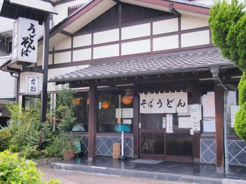 焼肉丼とハーフきつねうどん(並)01@古都
