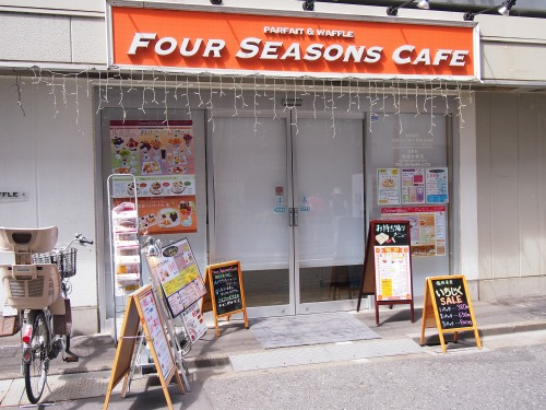 お店_FOUR SEASONS CAFE 130903