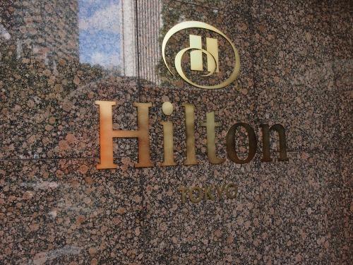 Hilton Tokyo01@マーブルラウンジ