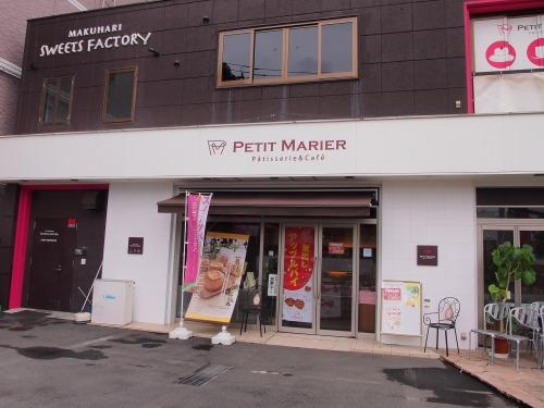 お店@PETIT MARIER_20130911