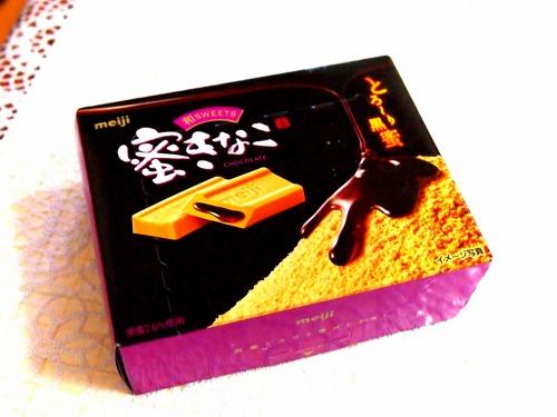 和SWEET チョコレート 蜜きなこ01@meiji