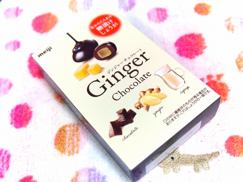 Ginger Chocolate01@meiji