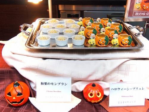 ビュッフェ台04@東京ベイ舞浜ホテル FINE TERRACE 2013 秋の味覚スイーツビュッフェ