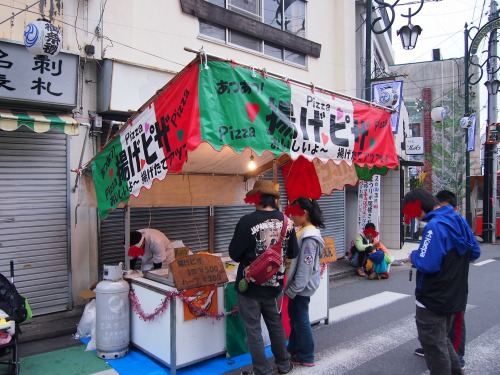 揚げピザ01@飯能祭り2013年秋