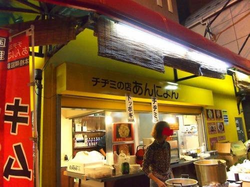 トッポキ@飯能祭り2013年秋