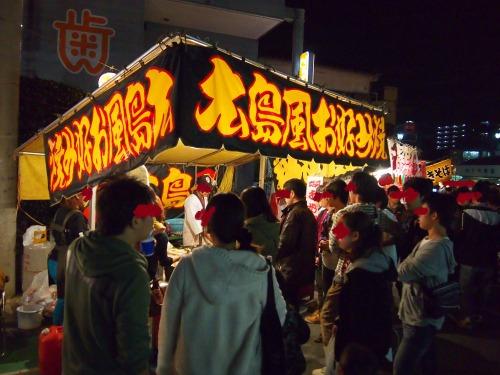 お好み焼き01@飯能祭り2013年秋
