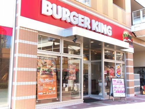 お店@Burger King