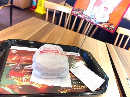 03@Burger King